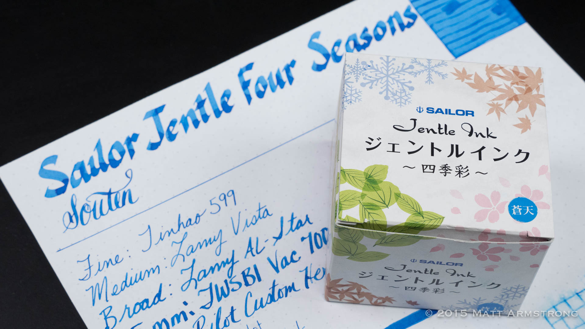 Sailor Jentle Four Seasons Souten